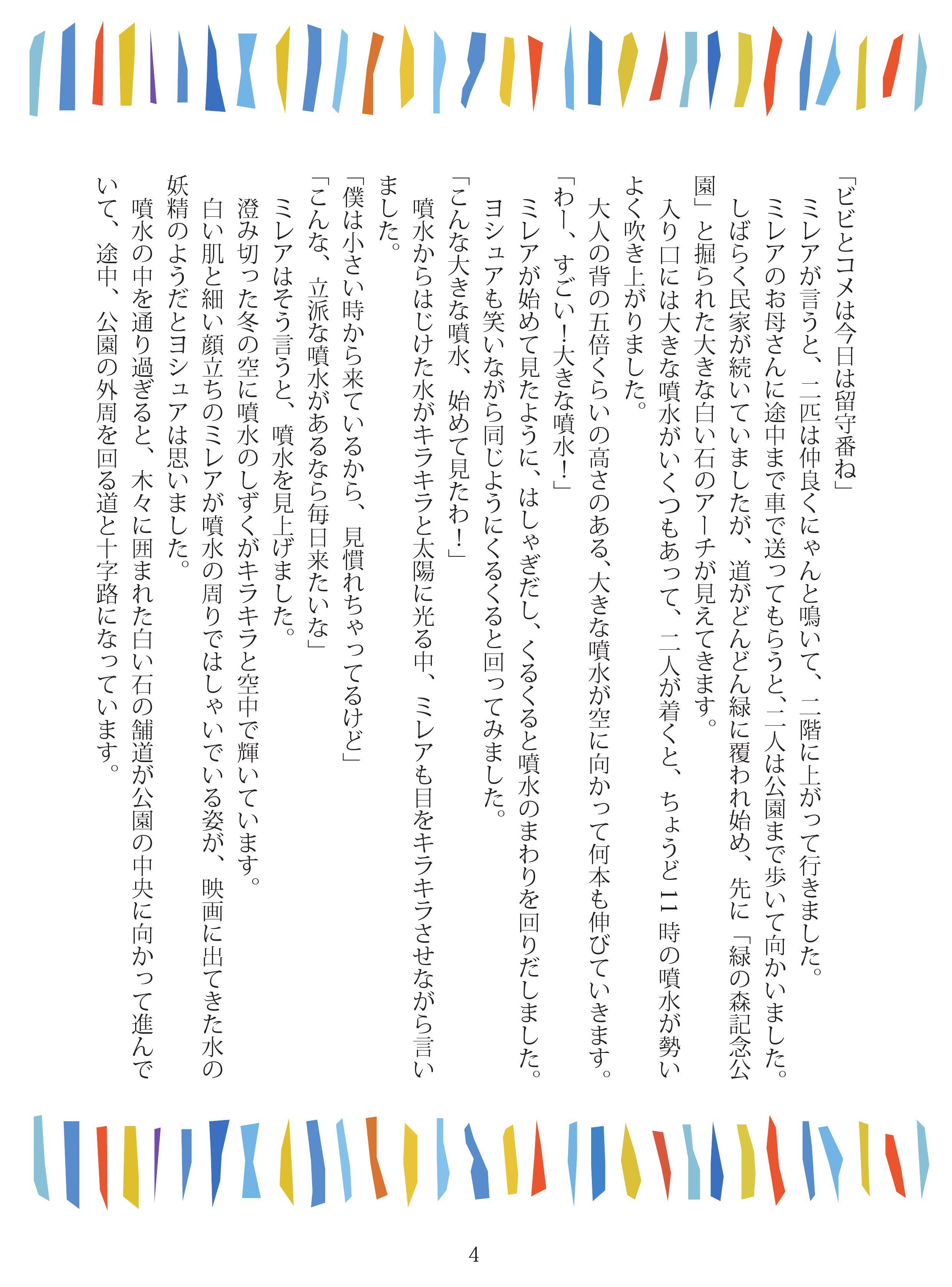 image_005