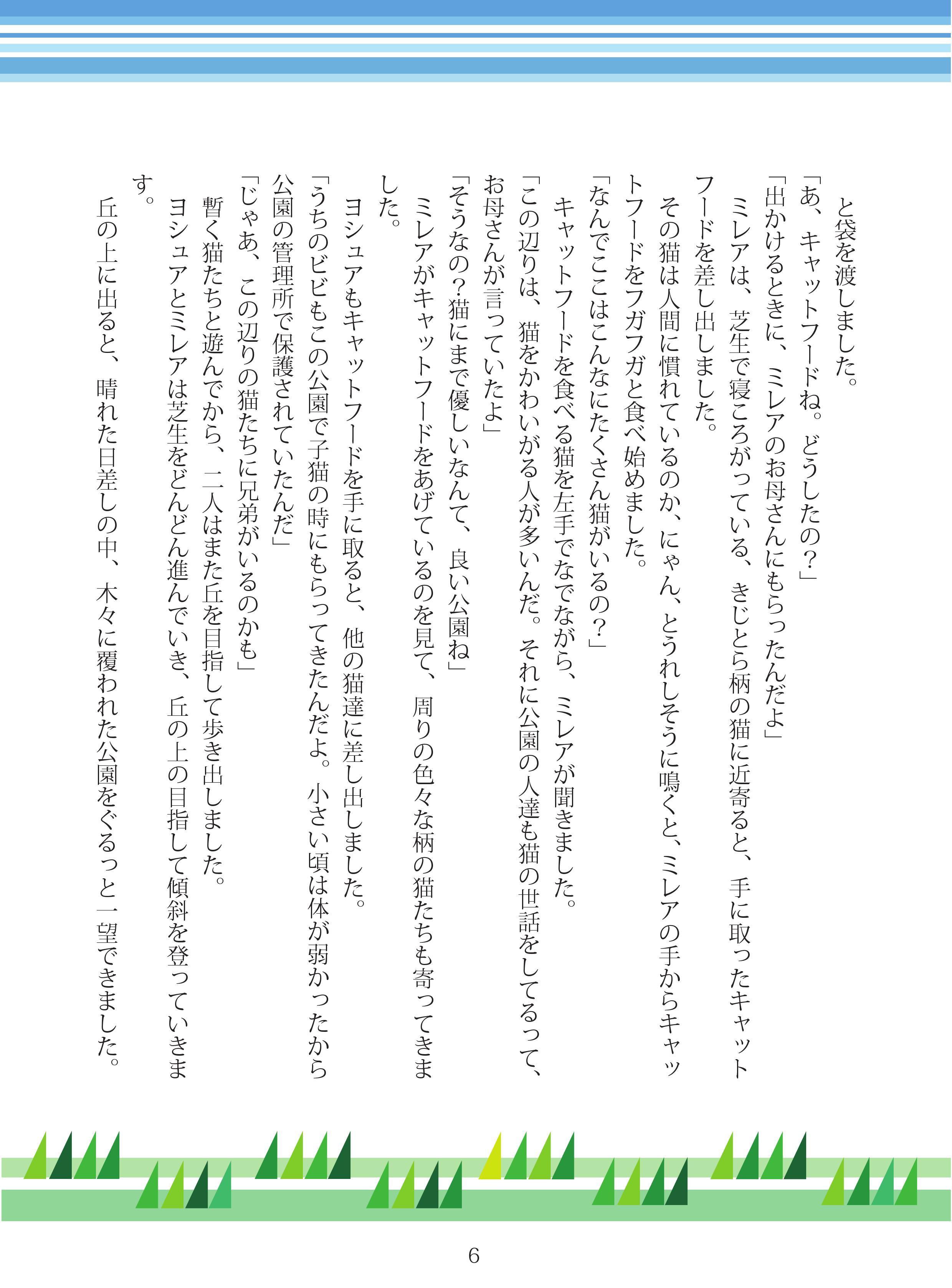 image_007