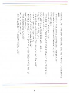 image_009
