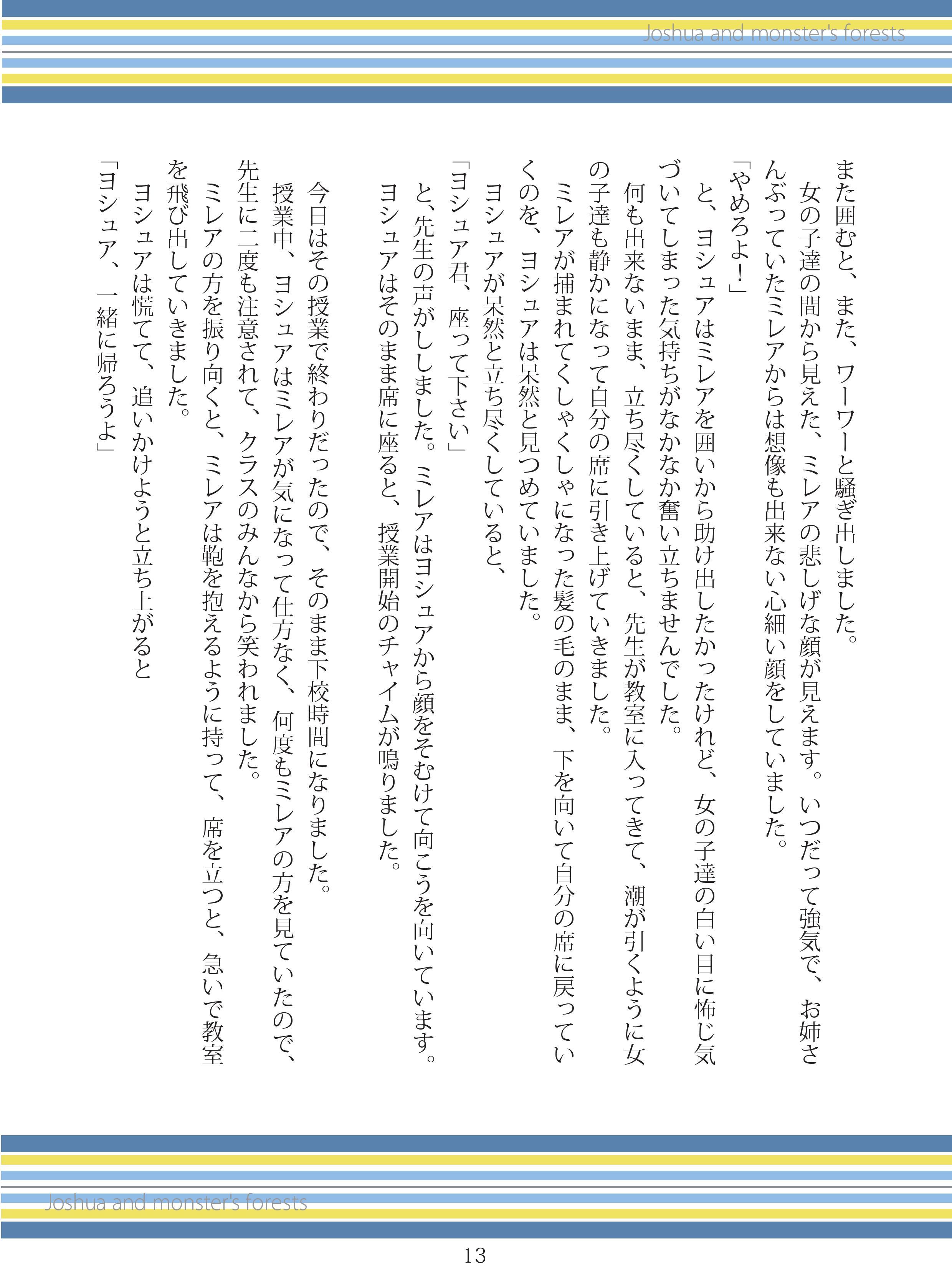 image_014