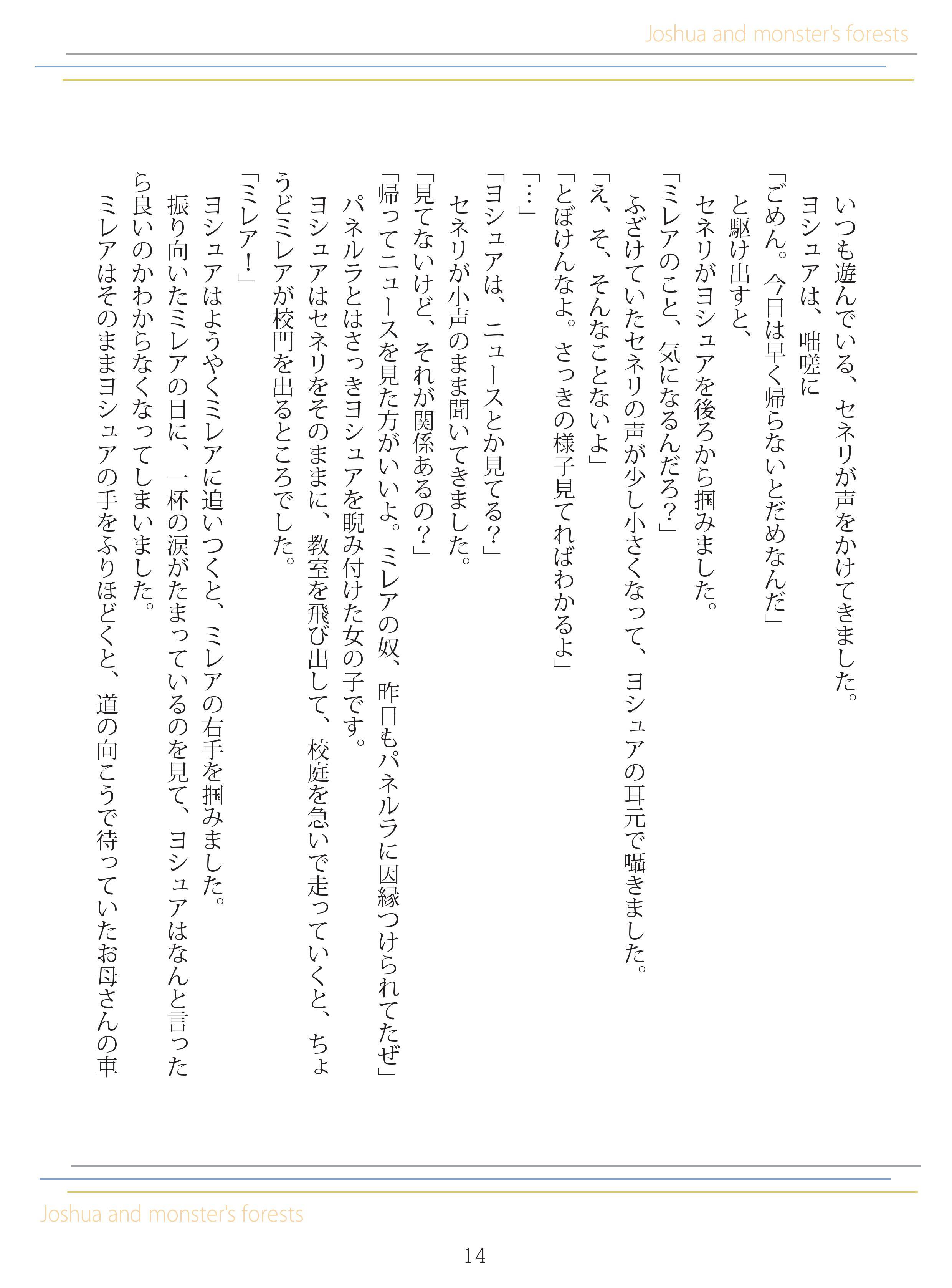 image_015