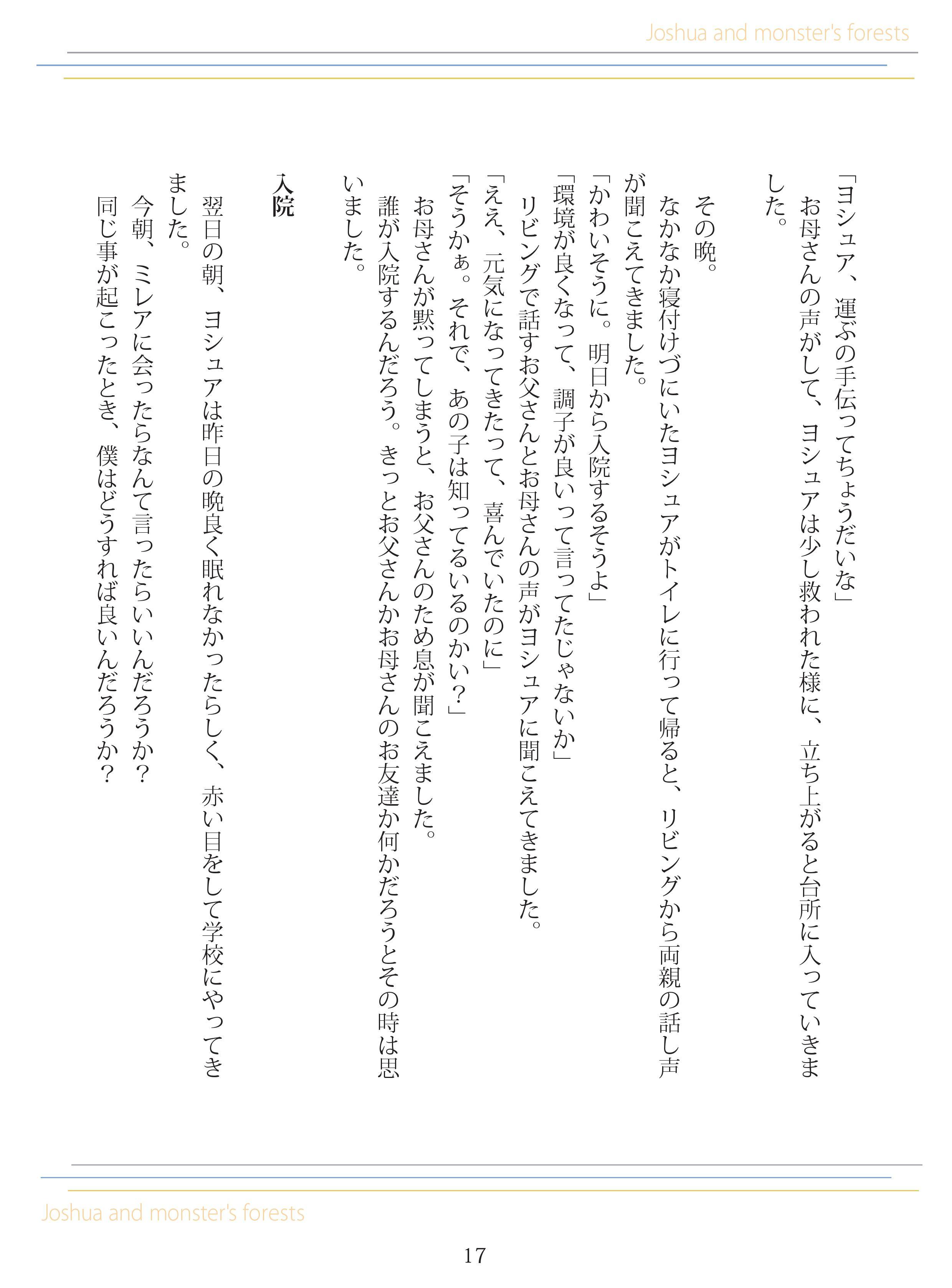 image_018