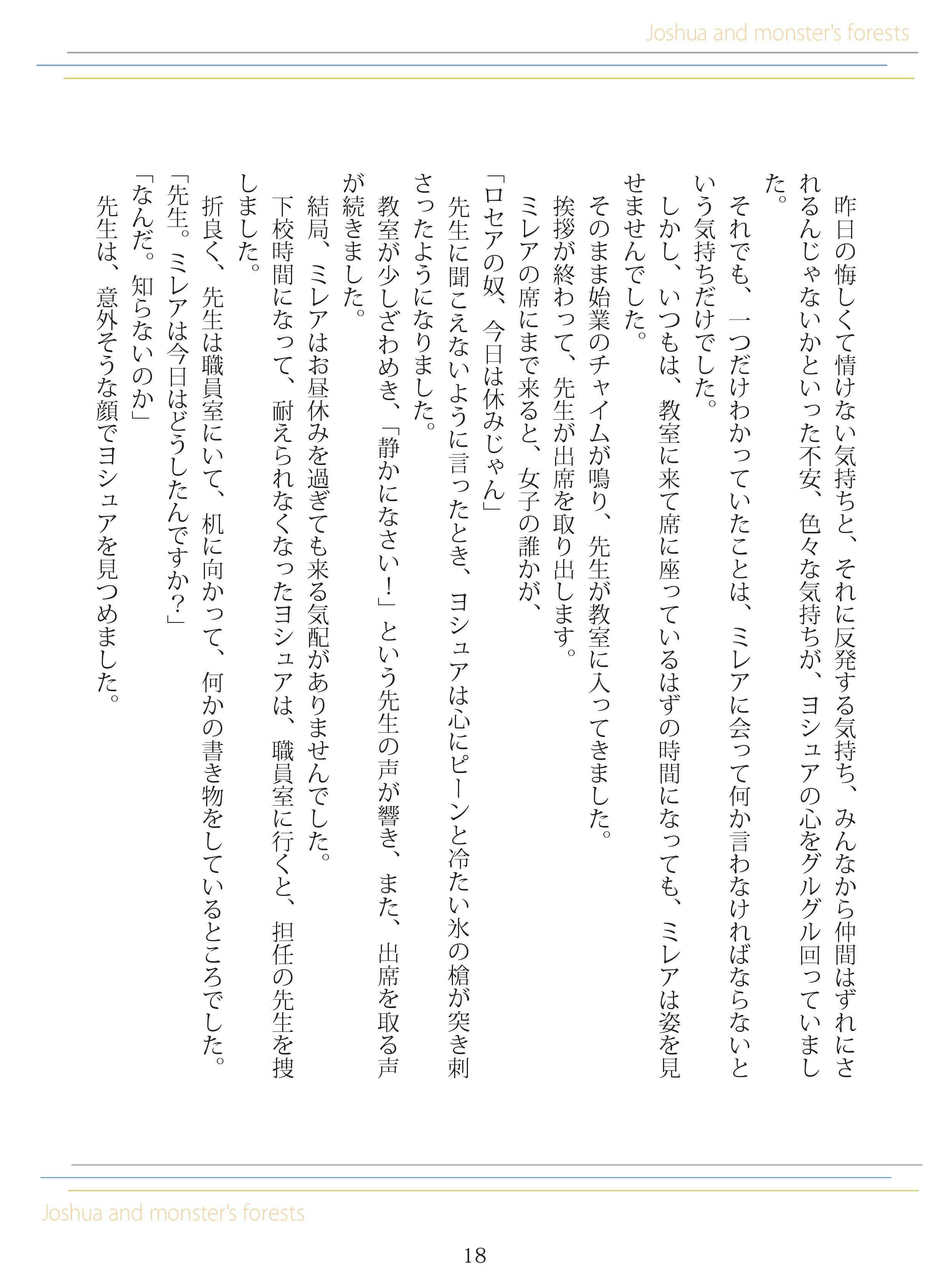 image_019
