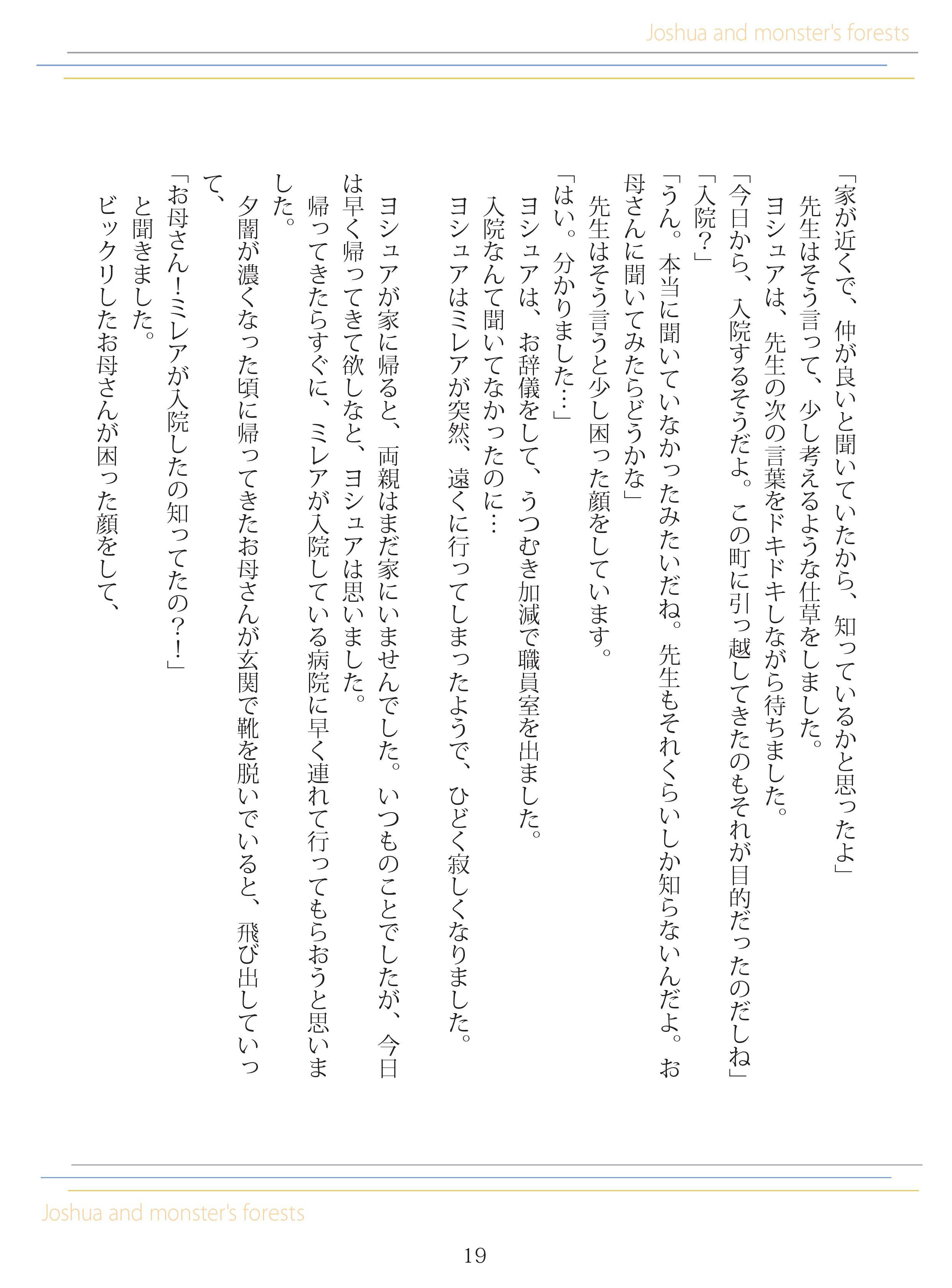 image_020