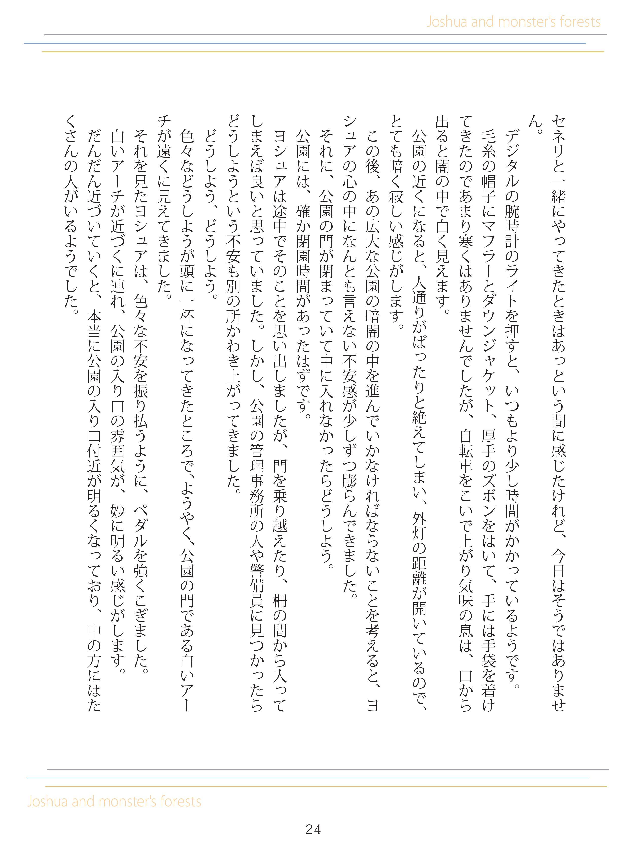 image_025