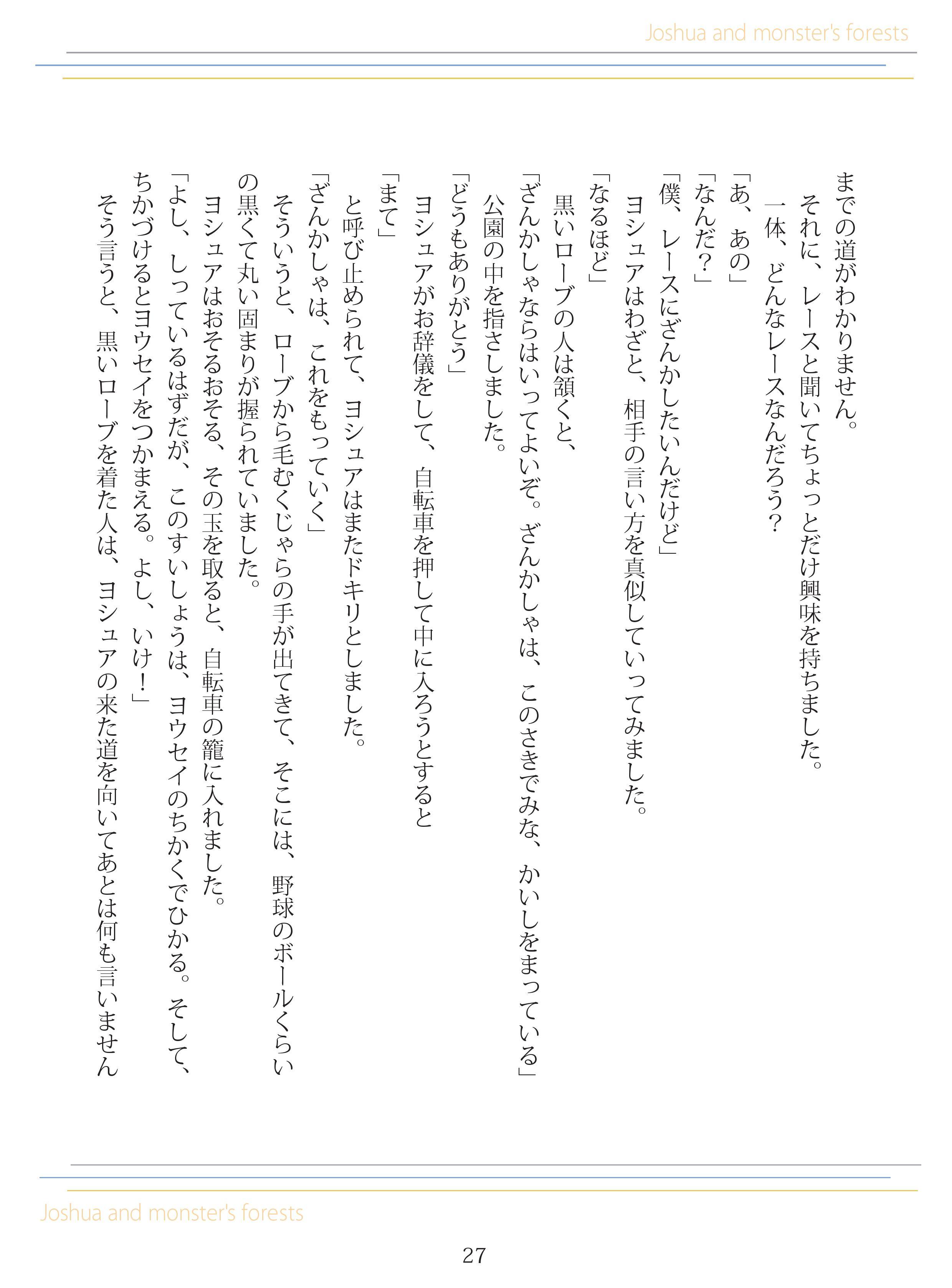 image_028