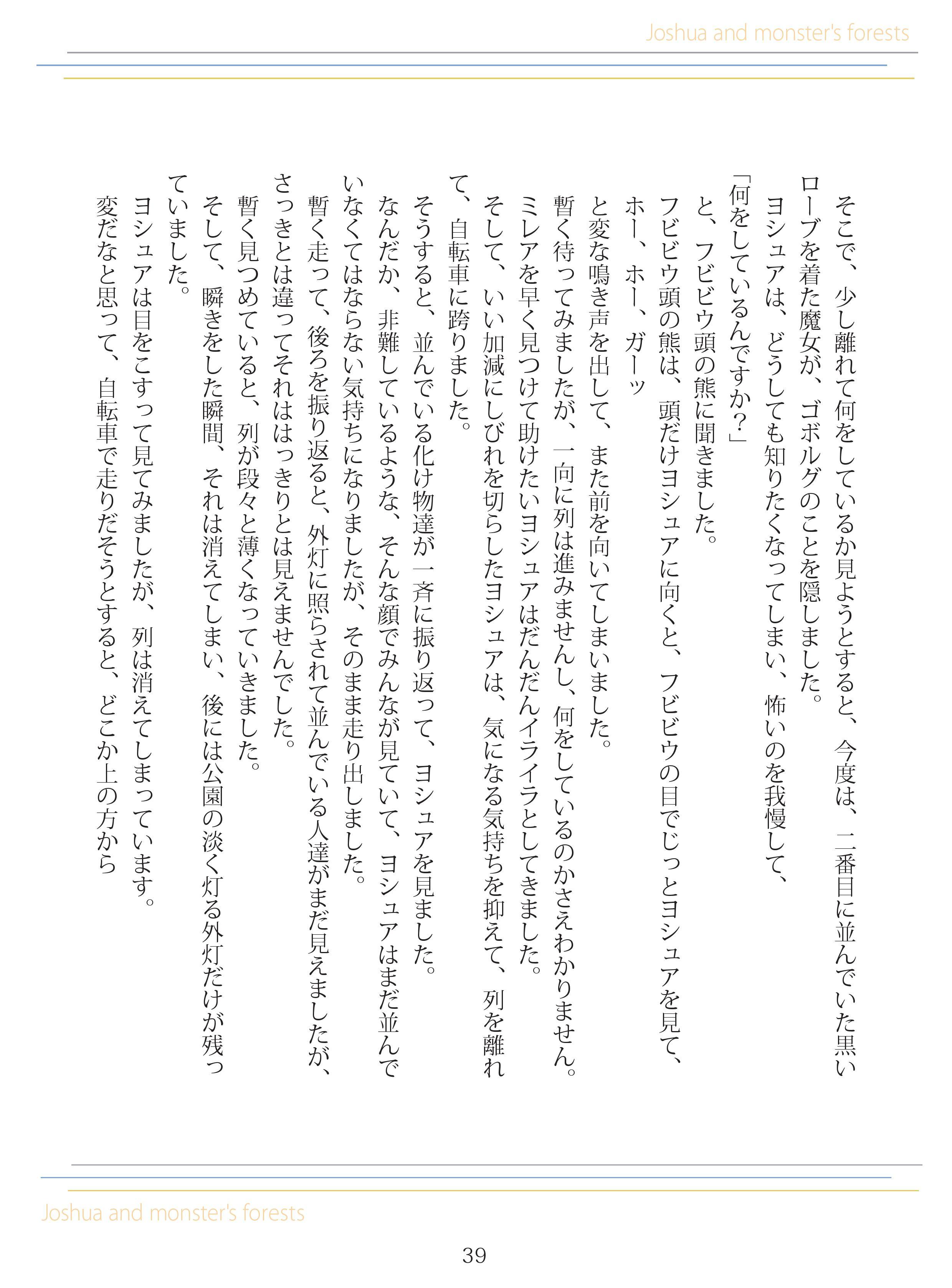 image_040