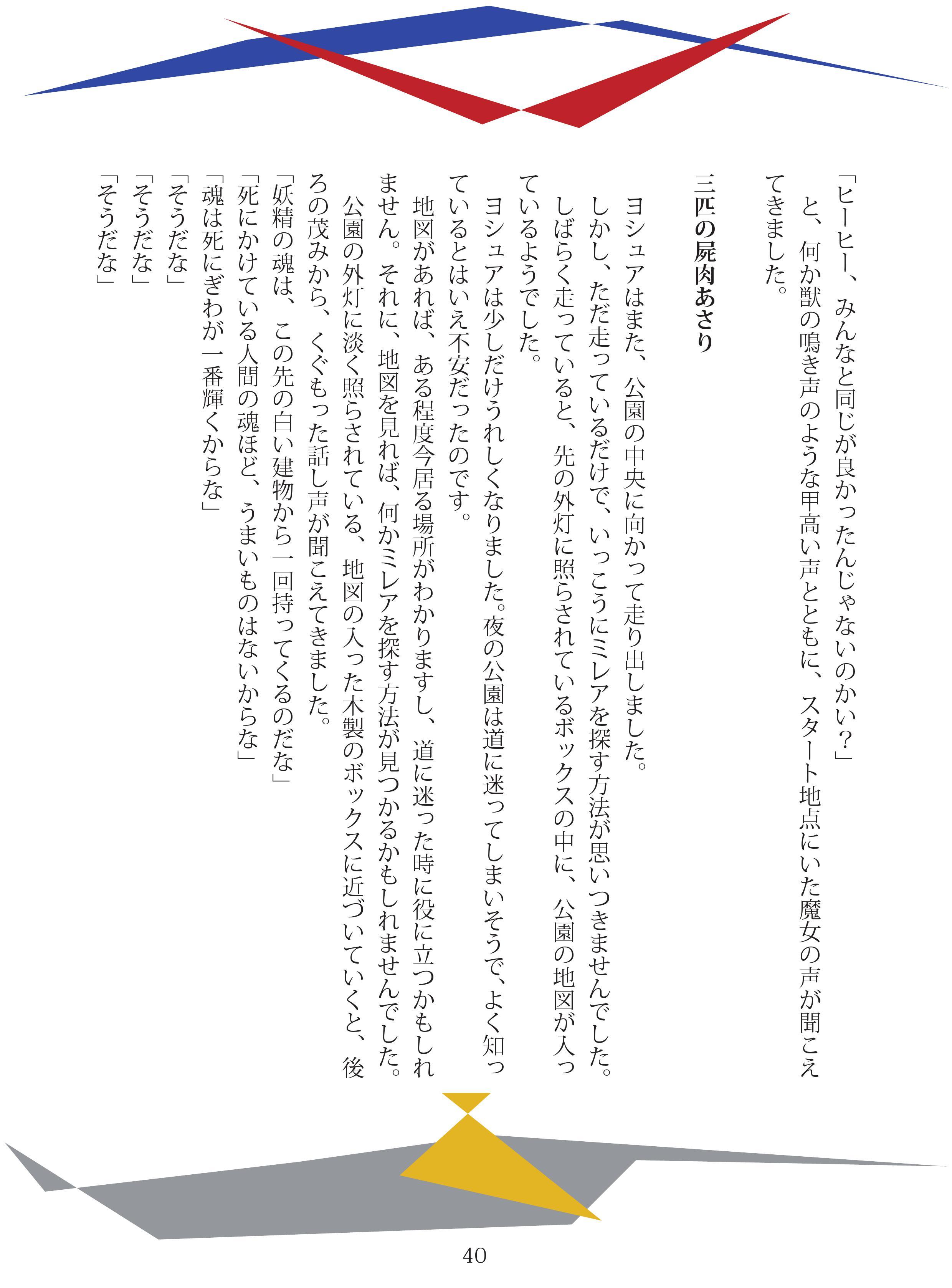 image_041