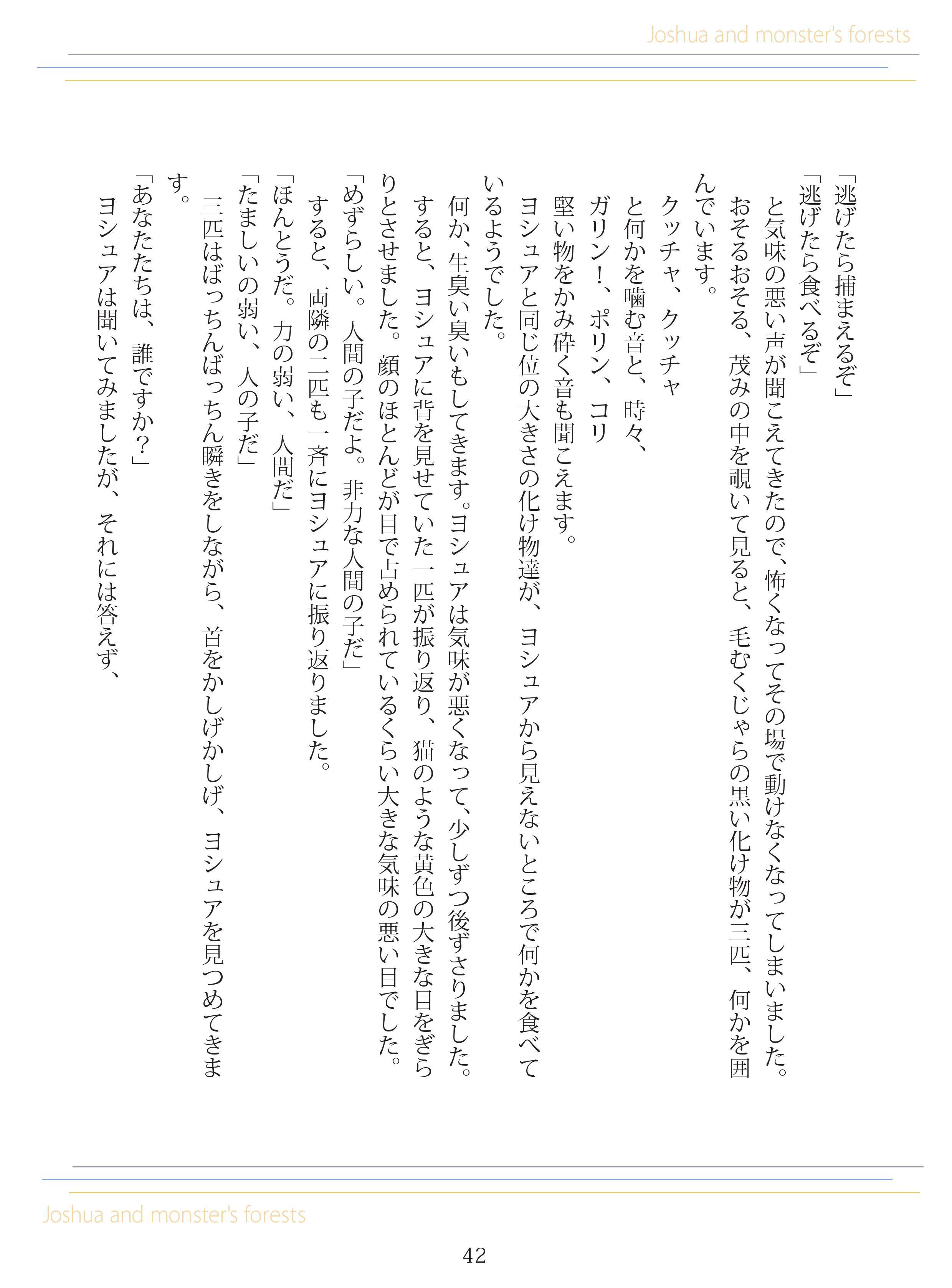 image_043