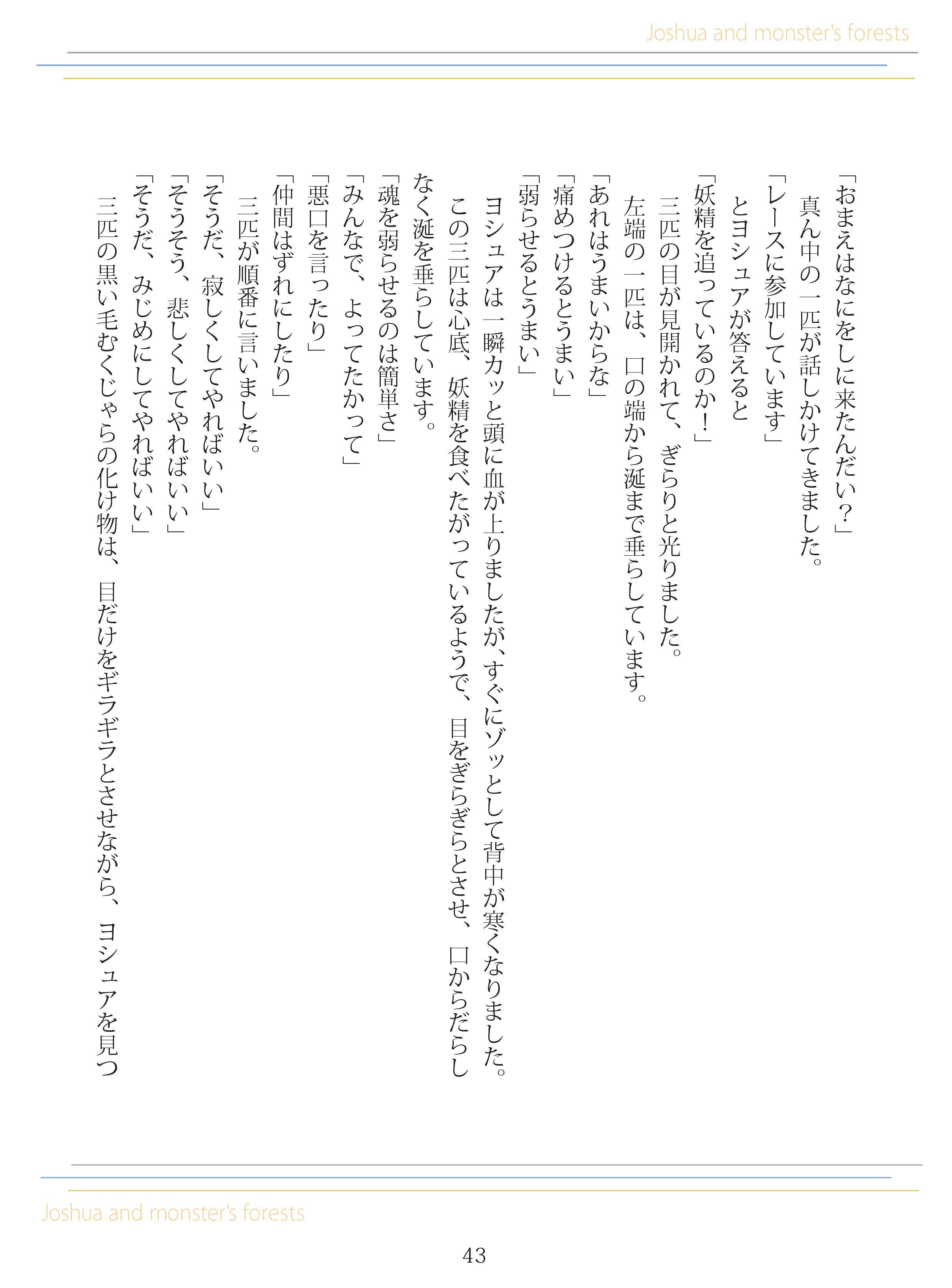 image_044