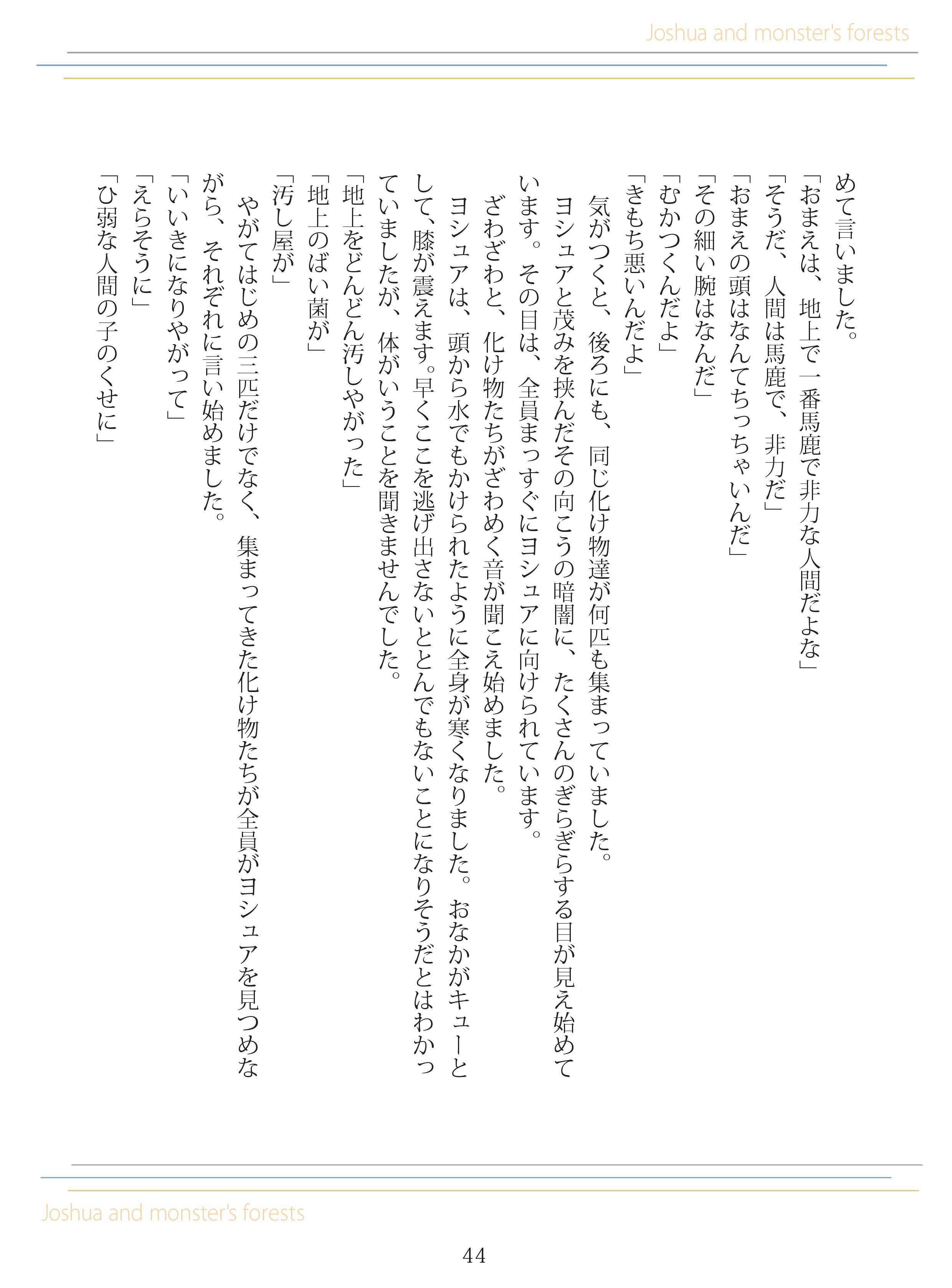 image_045