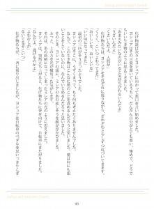 image_047