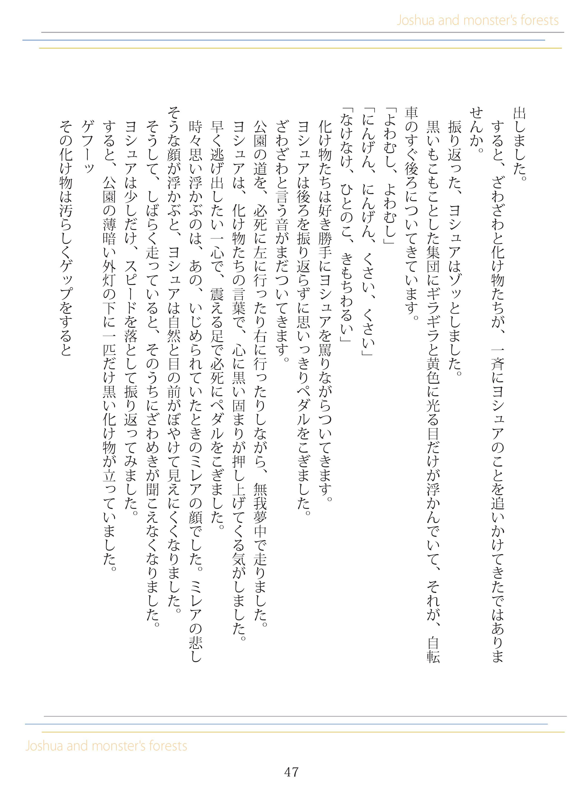image_048