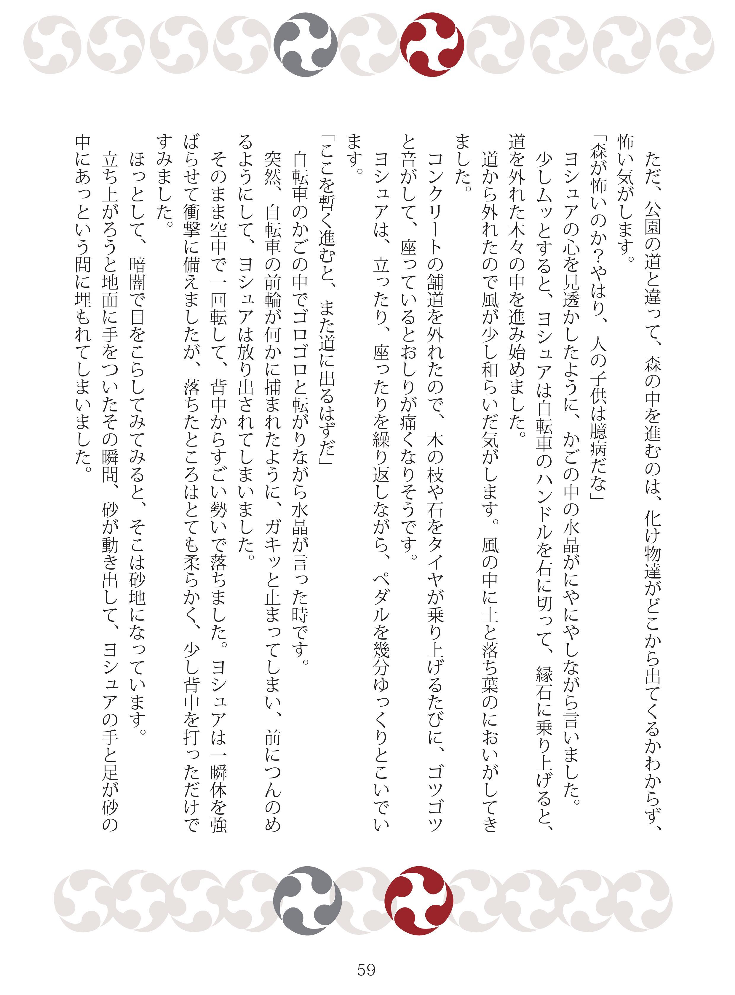 image_060