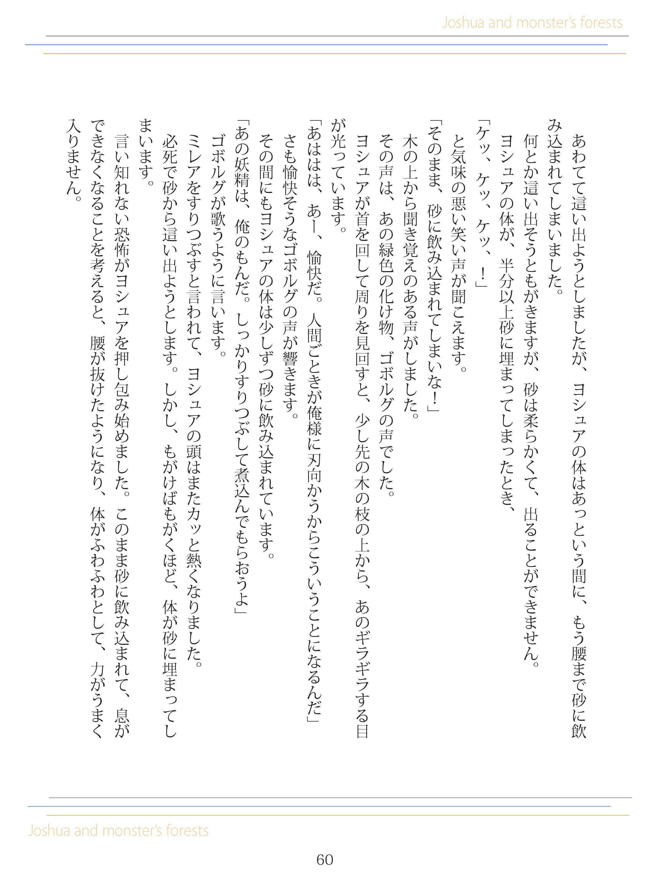 image_061