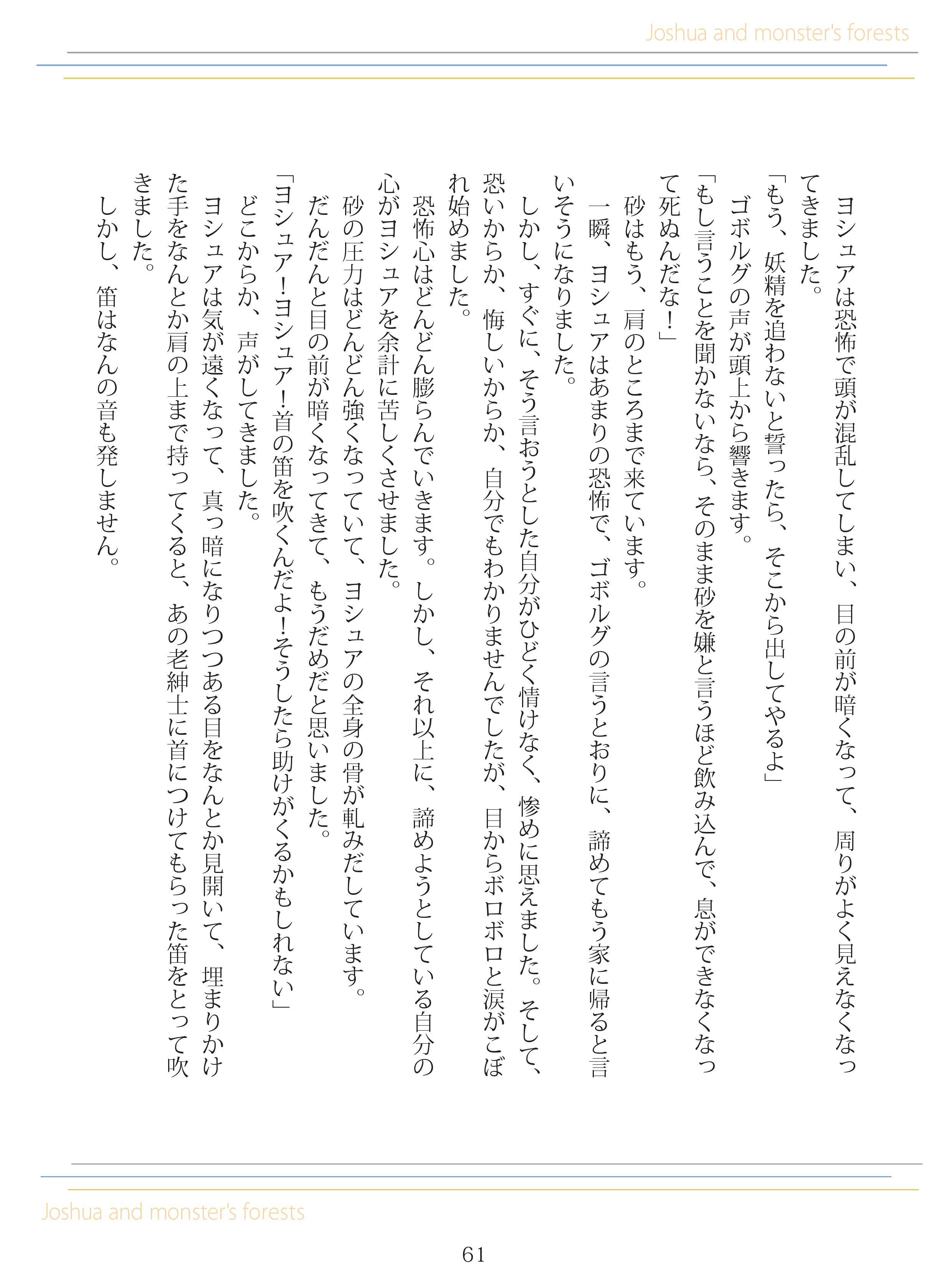 image_062