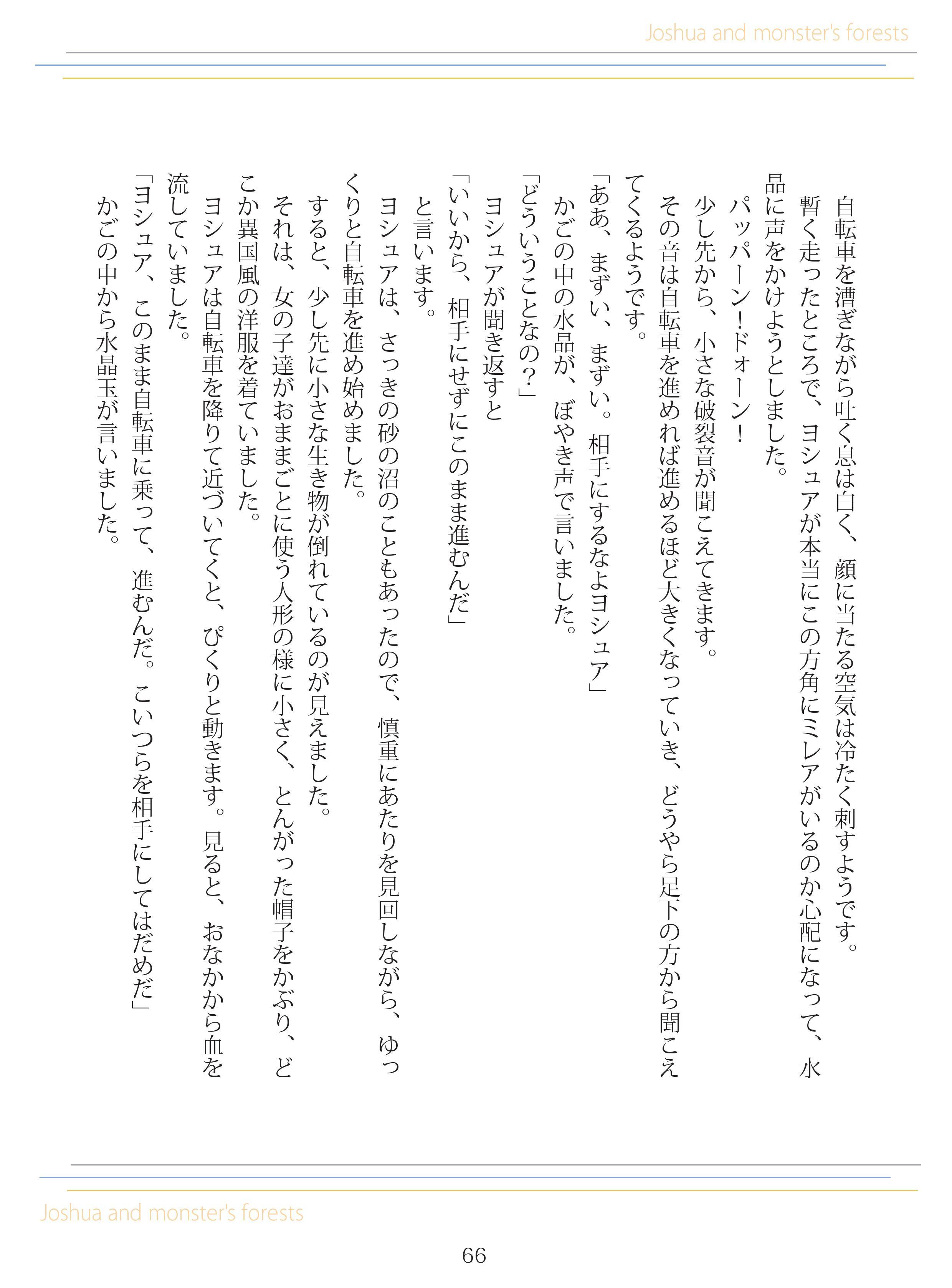 image_067