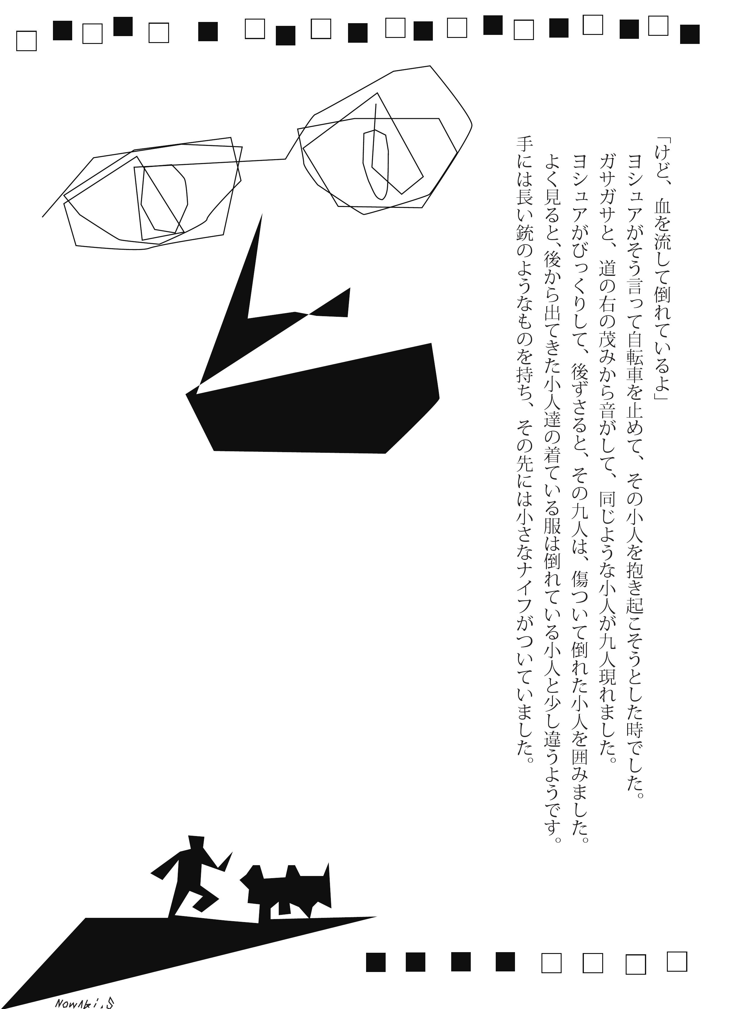 image_068