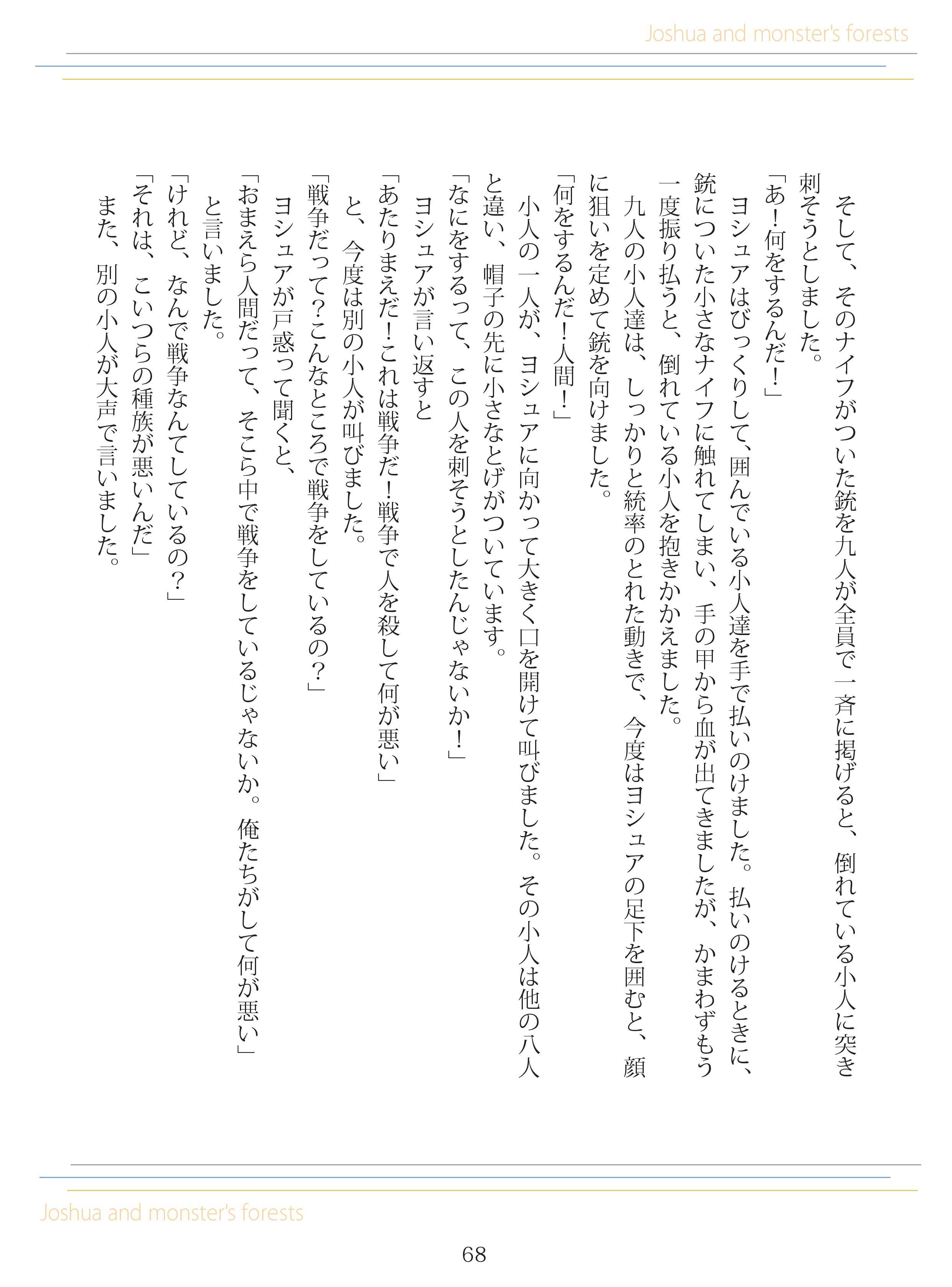 image_069