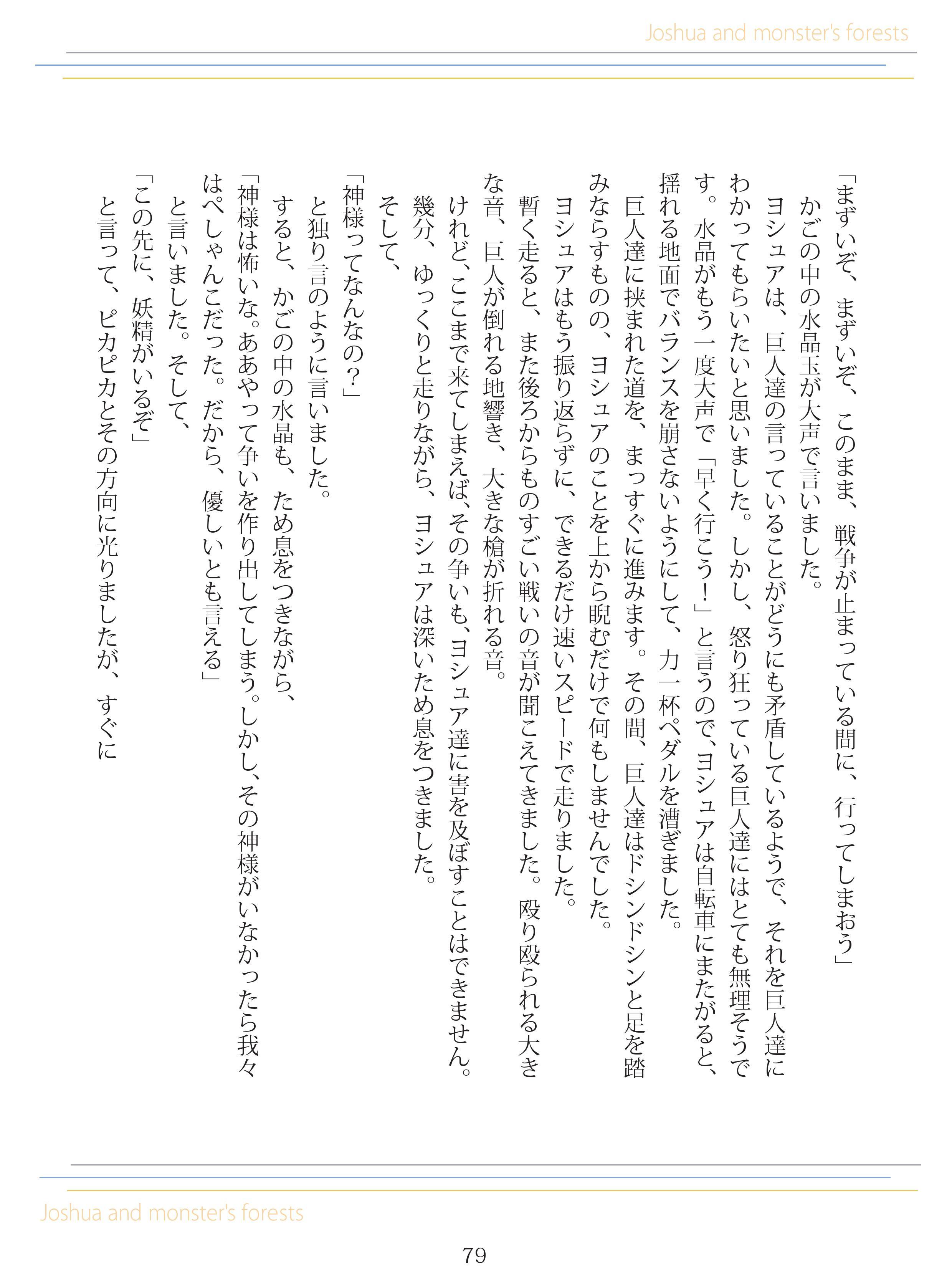 image_080