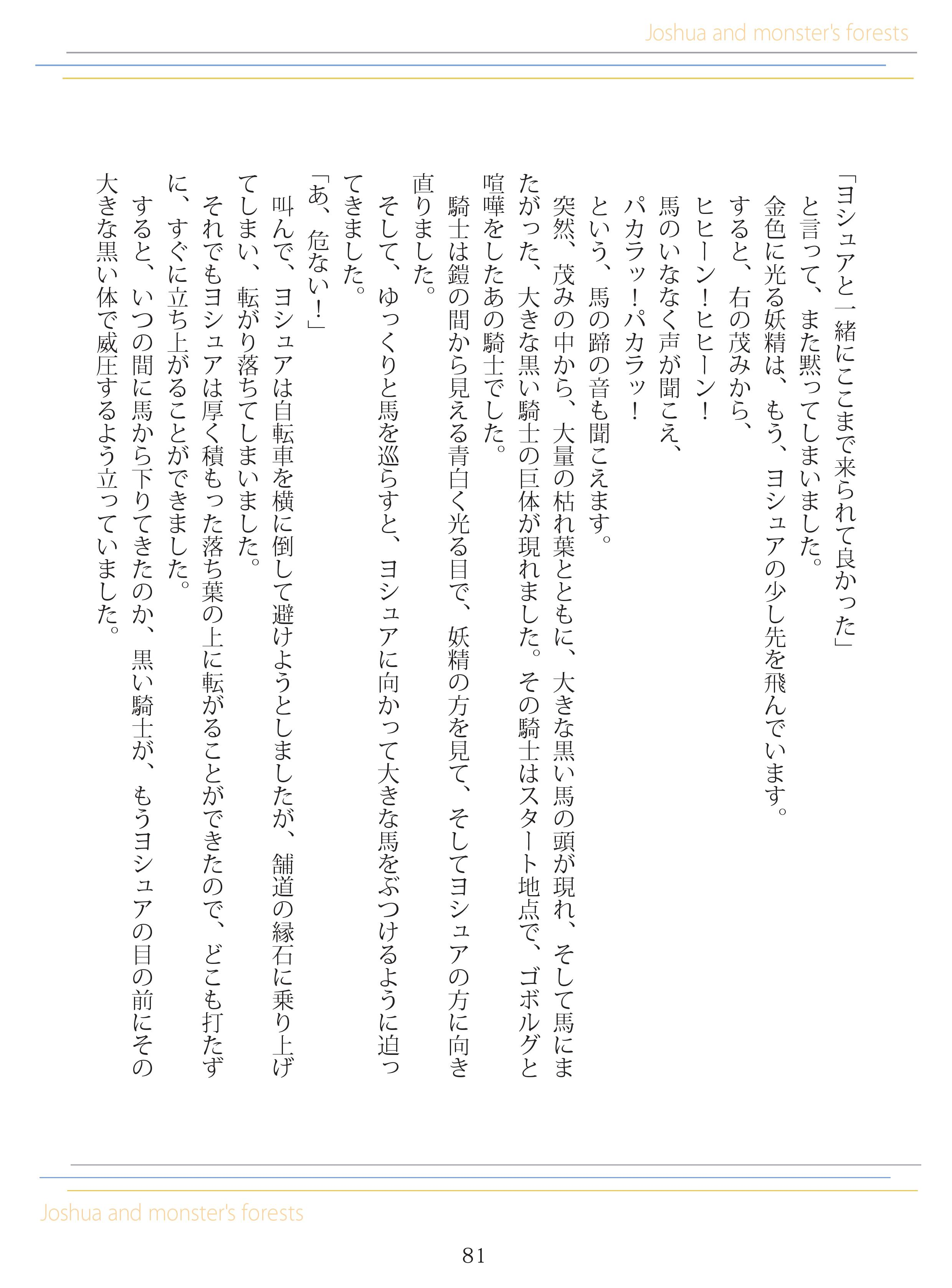 image_082