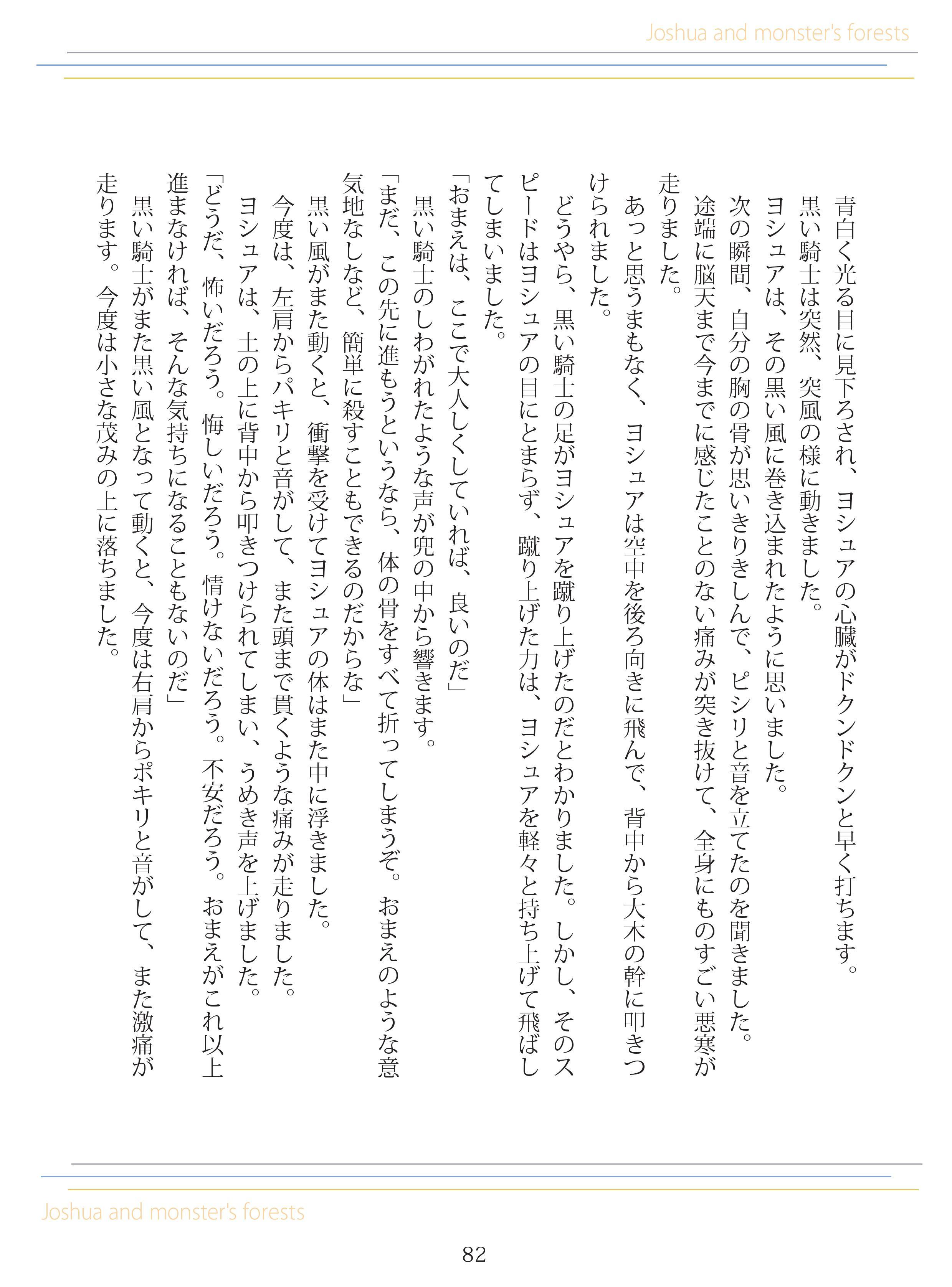 image_083