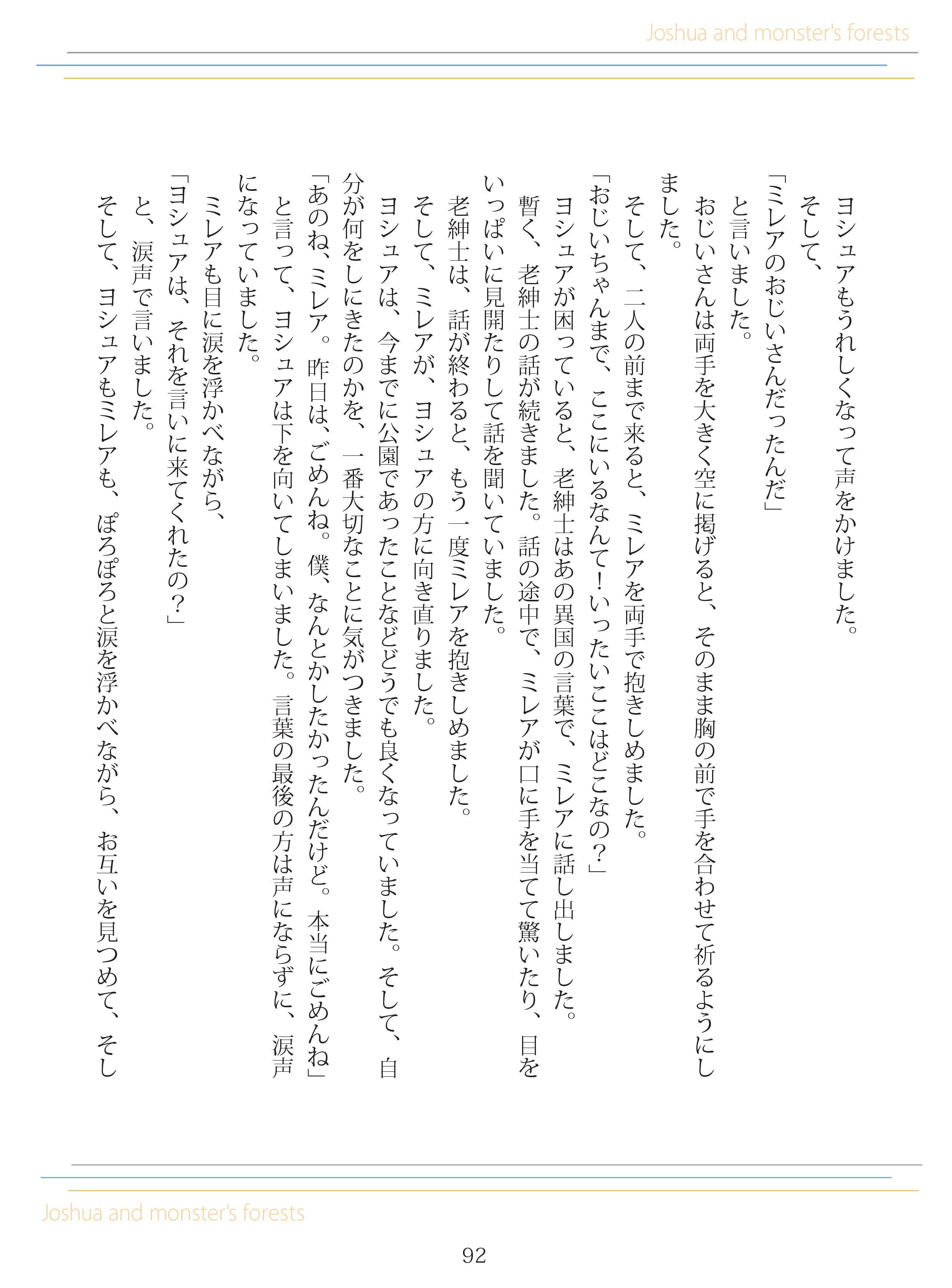 image_093