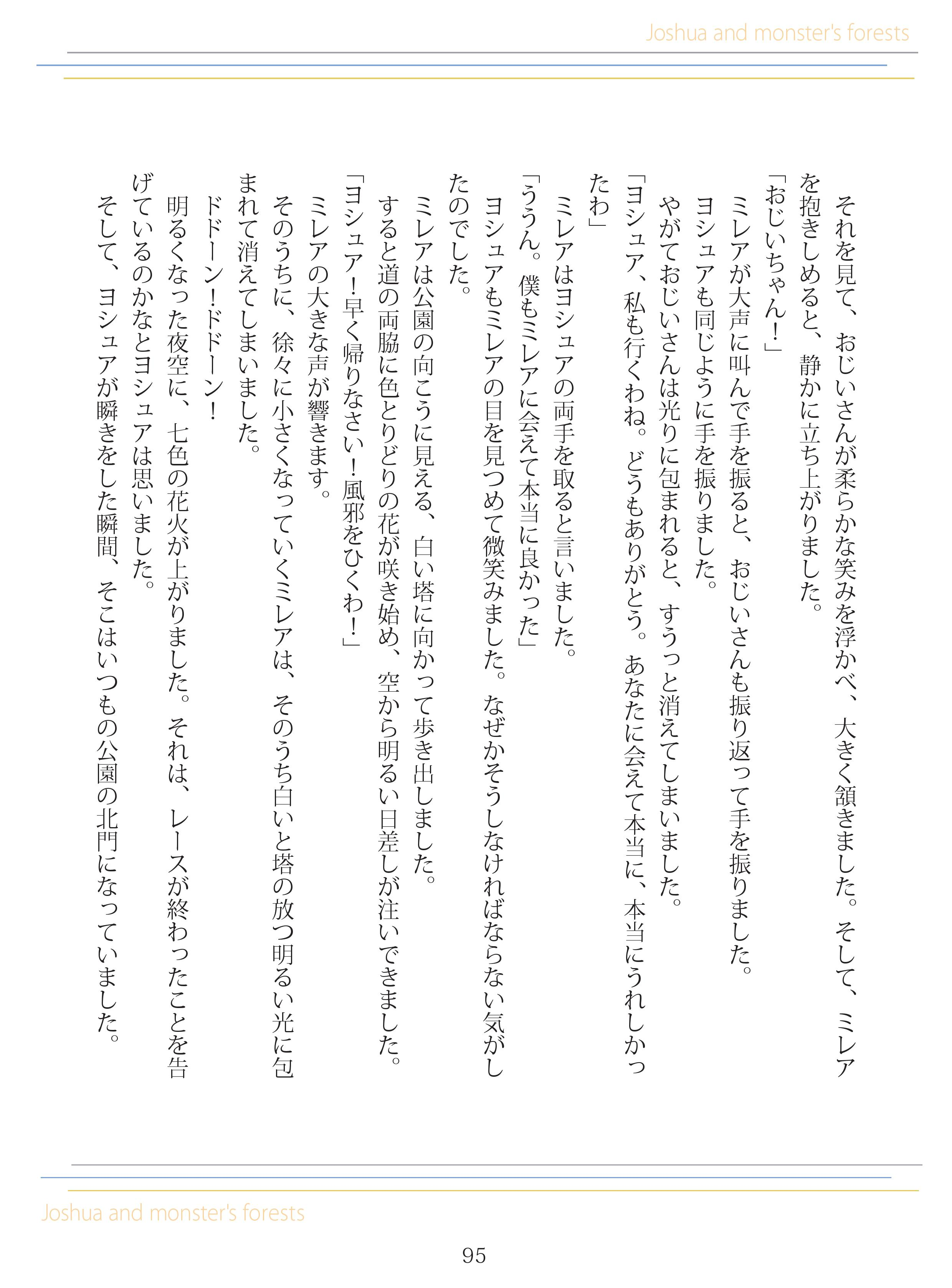 image_096