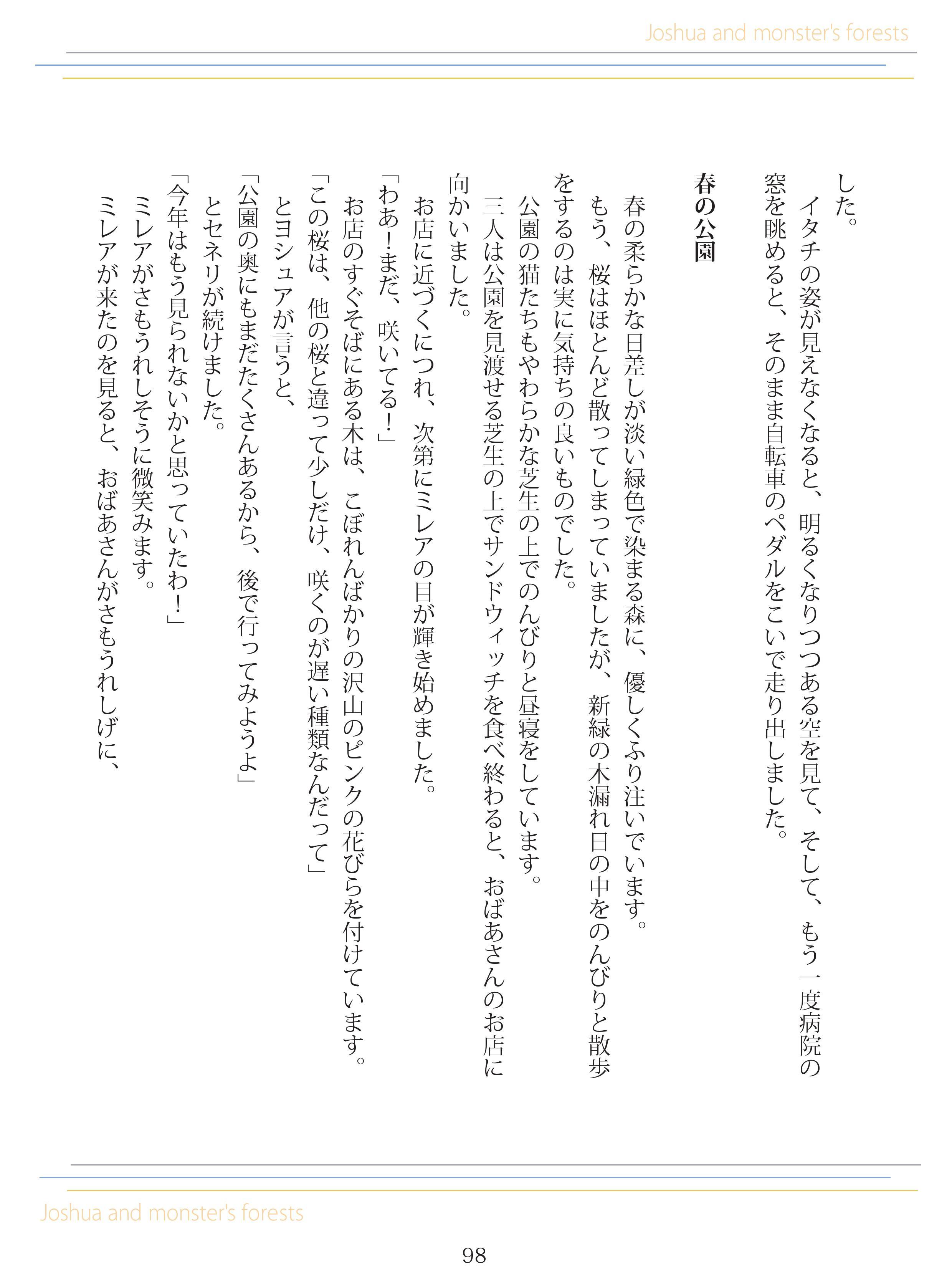 image_099