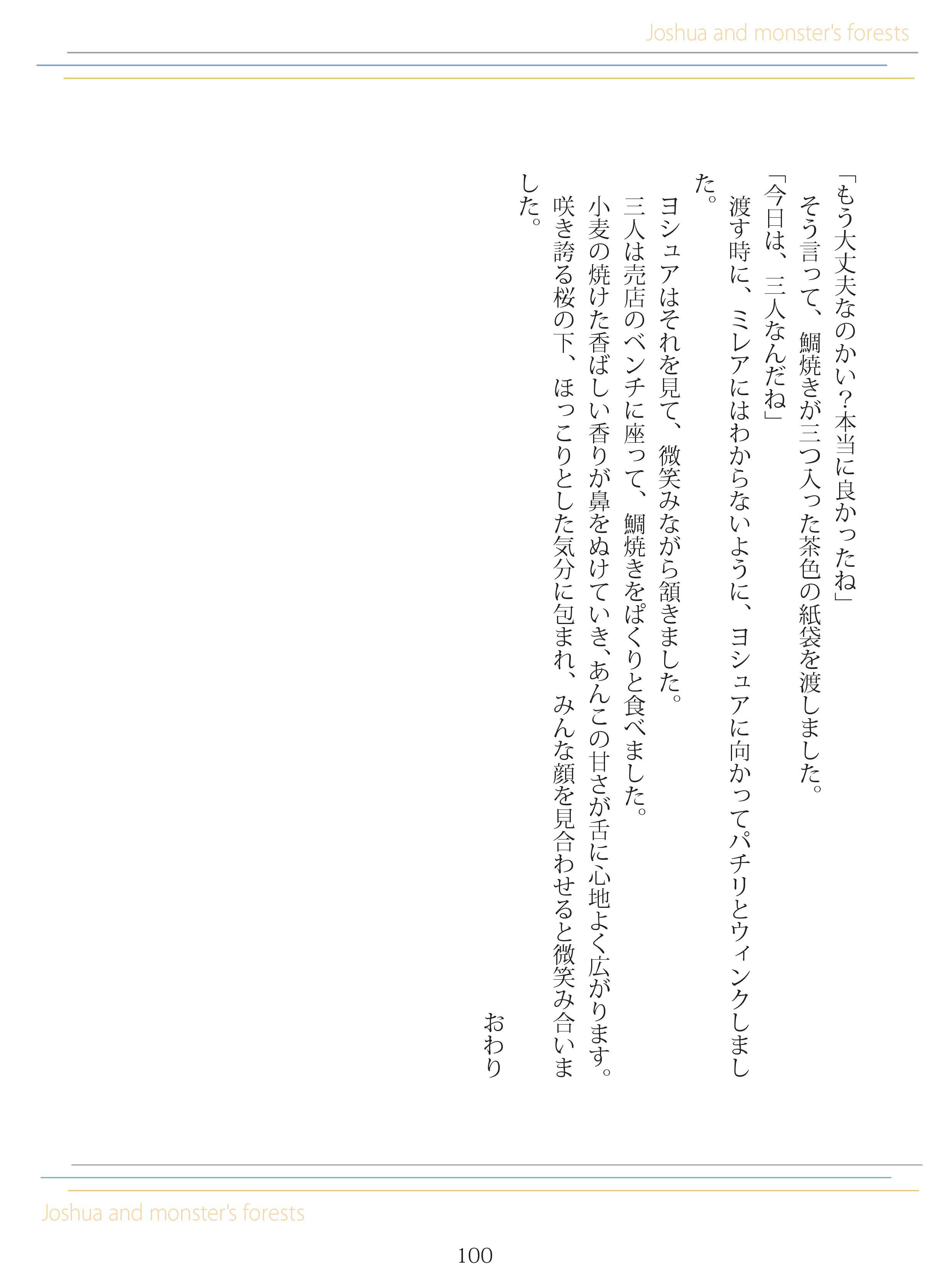 image_101